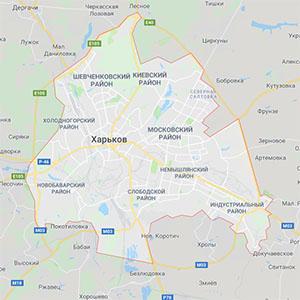 Ремонт электроплит Харьков
